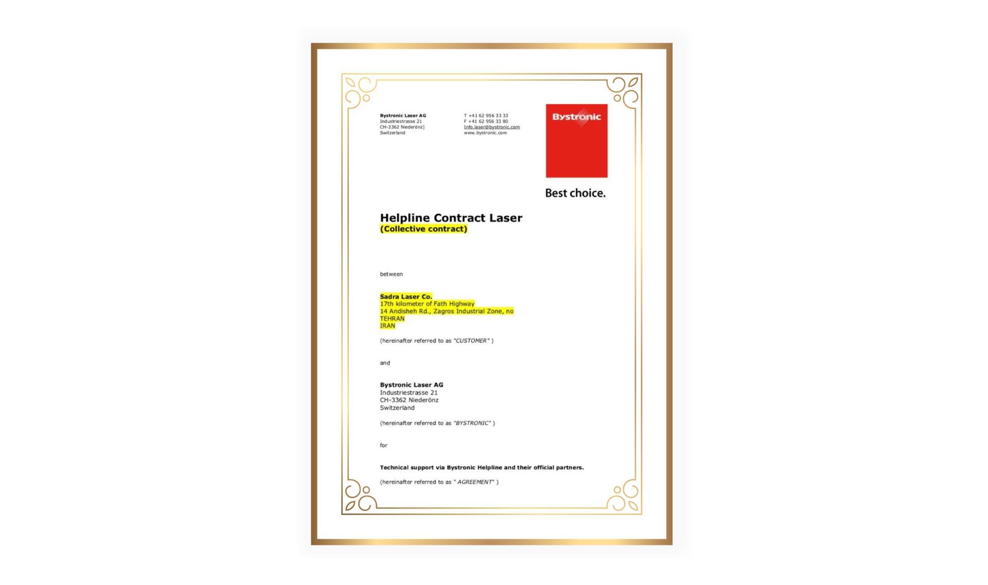 گواهی کیفیت مجموعه صدرا لیزر از کمپانی بیسترونیک